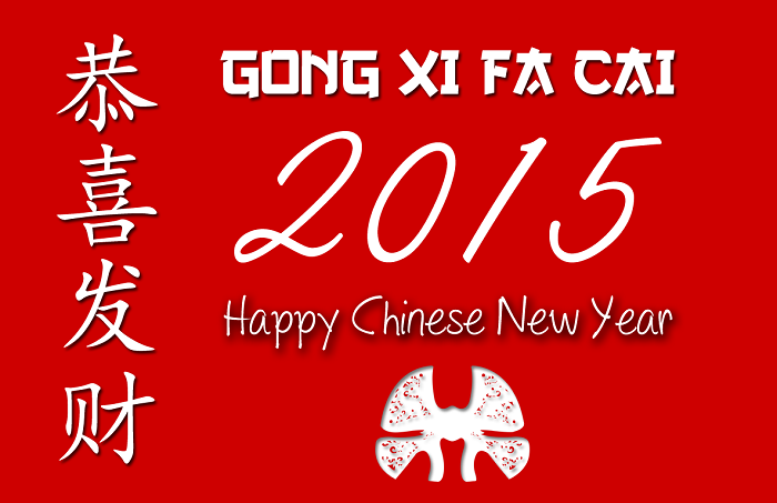 Nyaman group Indonesia-Happy Chinese new year 2015